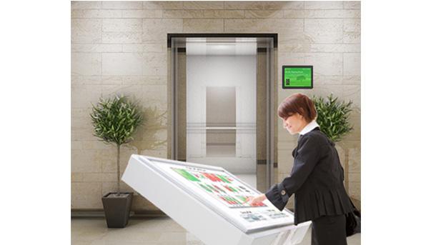 Kiosque de réservation de salles de réunion QKiosk